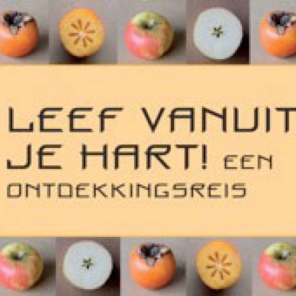 Floor Huis in 't Veld